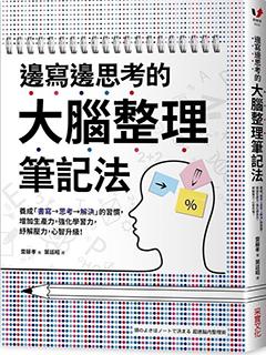 lcebook20