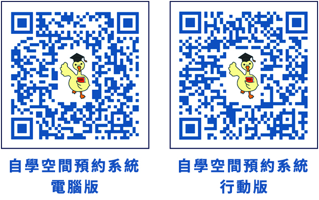 nchu-my-space-qrcode