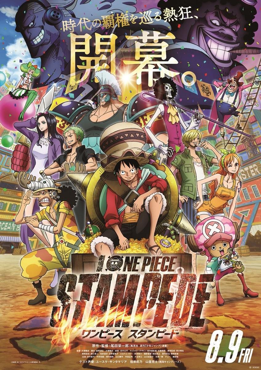 航海王:奪寶爭霸戰 One Piece Stampede