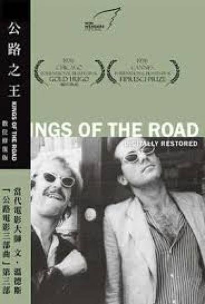 公路之王 Kings of the Road