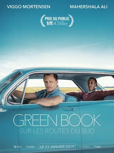 幸福綠皮書 Green Book
