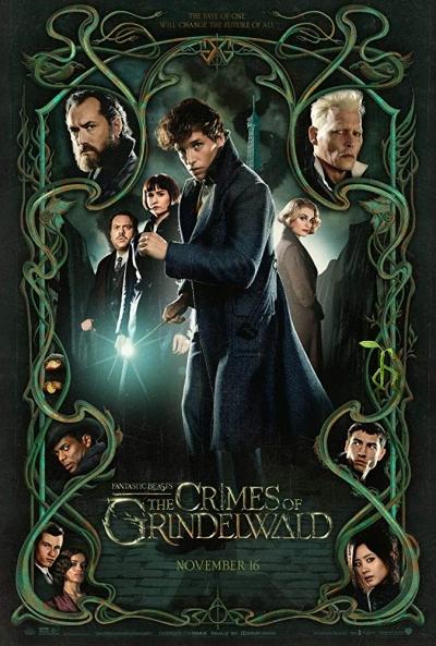 怪獸與葛林戴華德的罪行 Fantastic Beasts: The Crimes of Grindelwald