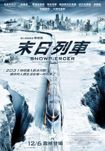 末日列車 Snowpiercer